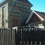Фото Украинская Кухня в соцсетях