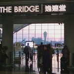 If you're flying business class on Cathay Pacific, the Bridge Lounge is worth the walk. Good food options, decent showers and a good variety of seating.