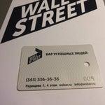 Фото Wall Street Bar в соцсетях