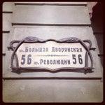 Фото Старый Город в соцсетях