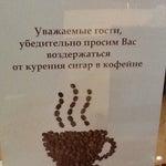 Фото КофеАрт в соцсетях