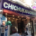 Photo taken at CHICHUKAI UOMARU by Toru S. on 5/5/2012