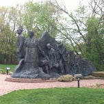 Photo taken at Underground Railroad Sculpture by Katie N. on 4/22/2012