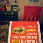 Photo taken at McDonald's - ماكدونالدز by Nourah_k ❤. on 2/13/2015
