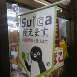 Photo taken at miniピアゴ 横浜白山1丁目店 by Motoi M. on 8/5/2013