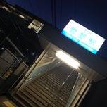 Photo taken at 菅野駅 (Sugano Sta.) (KS15) by ひらの on 1/13/2015