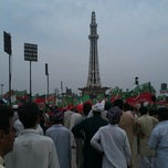 Photo taken at Minar-e-Pakistan by Zohaib B. on 3/23/2013