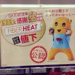 Photo taken at ファッションセンターしまむら 榛名店 by T0sh1h1k0 H. on 12/6/2014