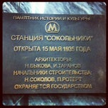 Photo taken at Метро Сокольники (metro Sokolniki) by Olga M. on 1/2/2013