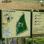 Photo taken at 三井の森公園 by Kazuo H. on 11/8/2014