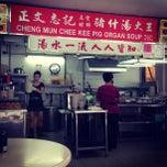 Photo taken at Cheng Mun Chee Kee Pig Organ Soup 正文志记 by William Lye Wei Wern on 6/2/2013