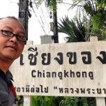 Photo taken at Chiang Khong Teak Garden by Thoranin T. on 4/20/2014