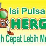 Photo taken at HERGO Minimarket by Herdiansyah P. on 3/14/2013