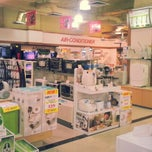 Photo taken at Best Denki by Roy on 1/6/2013