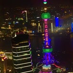 Photo taken at 金茂大厦 Jin Mao Tower by Necessary Indulgences on 4/25/2015