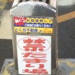 Photo taken at つるまるうどん ピオレごちそう館店 by 姫路のブル @. on 11/25/2014