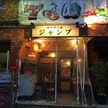 Photo taken at ジャンプ by Ryo H. on 2/11/2015