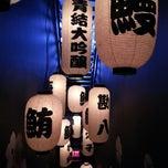 Photo taken at Blue Ribbon Sushi Izakaya by Lee Y. on 2/15/2013