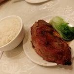 Photo taken at Joy Cuisine 百樂門囍宴 by Lorraine Y. on 6/8/2014