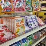 Photo taken at ダイソー&アオヤマ 桑名店 by Shunsuke I. on 10/12/2013