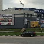 Photo taken at Авес-Пежо (Юг) Peugeot by VolkoFF on 5/28/2013