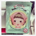 Photo taken at The Face Shop by Di S. on 4/21/2013