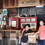 Photo taken at ร้านกาแฟ ณ บางน้อย พุทธศักราช ๒๕๕๓ by surakarn r. on 5/17/2014