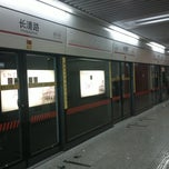 Photo taken at 长清路地铁站 | Changqing Rd. Metro Stn. by Besson on 4/7/2013