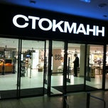 Photo taken at Стокманн / Stockmann by Smolik on 10/26/2012