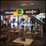 Photo taken at Чашка кофе by Evgenia S. on 3/18/2013