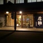 Photo taken at 伝承千年の宿 佐勘 by Tsutomu K. on 5/19/2013