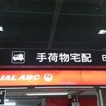 Photo taken at 成田空港第2ターミナル JAL ABC 手荷物託配カウンター by Masakazu K. on 12/31/2014