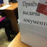 Photo taken at Solvex (Солвекс-Турне) by Zhenechka N. on 7/2/2014