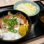 Photo taken at 松乃家 中野店 by Hi H. on 5/13/2015