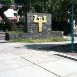 Photo taken at Facultad de Psicología, UNAM by Rix C. on 10/25/2012