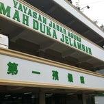 Photo taken at Rumah Duka Jelambar by Arie N. on 2/22/2012