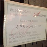 Photo taken at Songlines by Kazutaka S. on 3/9/2014
