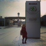 Photo taken at Škoda Auto Kvasiny by Мария С. on 12/29/2014
