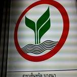 Photo taken at ธนาคารกสิกรไทย (KASIKORNBANK) by Guster on 2/15/2013