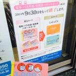Photo taken at しずてつジャストライン 静岡駅前案内所 by そよかぜ チ. on 9/27/2014