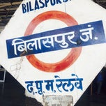 Photo taken at Bilaspur Railway Station by Pawan Kumar J. on 1/21/2015
