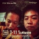 Photo taken at 7-11 วิเศษสุข by Charoenrat C. on 3/18/2013