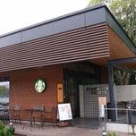 Photo taken at Starbucks Coffee 福岡大濠公園店 by Masaaki N. on 6/1/2013