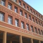 Photo taken at Αρσάκεια Σχολεία Ψυχικού by Chris M. on 1/23/2013