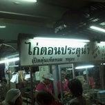 Photo taken at ไก่ตอนประตูน้ำ (โกอ่าง) Kai Ton Pratunam (Go Arng) by Ballna B. on 9/25/2011