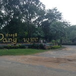 Photo taken at Pang Rujee Resort Nakhon Ratchasima by Rinyarat T. on 10/3/2013