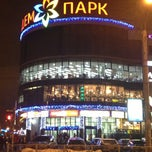 Photo taken at ТРК «Академ-Парк» by Shi8a on 1/8/2013