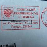 Photo taken at Почта России 634009 by Polinka L. on 12/31/2014