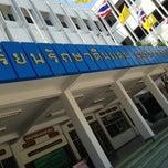 Photo taken at โรงเรียนรักษาดินแดน (Territorial Defense School) by Chanapat E. on 6/1/2013