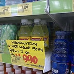 Photo taken at Giant Supermarket by Wahyu Fajar P. on 7/26/2013